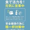 蕎麦 鰻 WAWAのおすすめポイント1