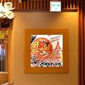 広島駅新幹線口にあるホテルグランヴィア広島の地下1階で新鮮な魚介を広島を感じれる店内で満喫できるお店。