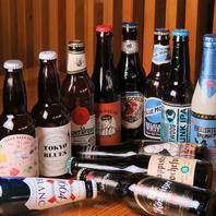 地元八王子産のクラフトビールも♪⇒850円~