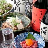 旬肴・魚河岸料理と串揚げの店 たくみのおすすめ料理3