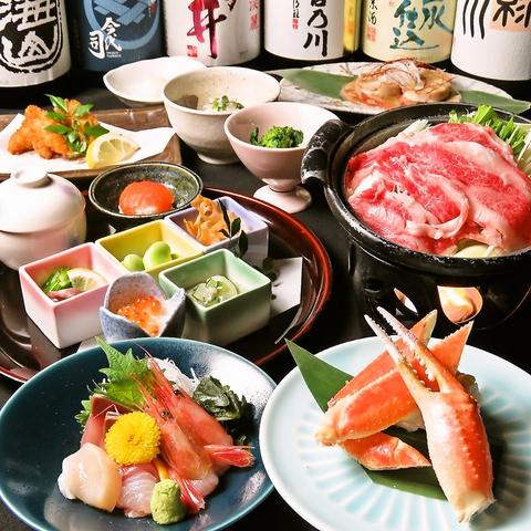 カニ・ふぐ・新潟和牛等のコースを風情のある個室中心の店内でご堪能して下さい