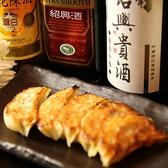 チャイニーズキッチン TAKUMI 匠のおすすめ料理3