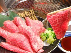 あぶり肉工房 西村家のおすすめ料理1