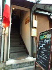 レストラン ボンジョリーナ 高円寺のおすすめポイント1
