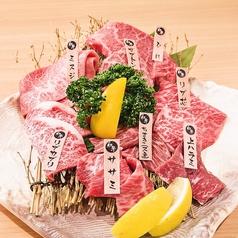 黒毛和牛使用店 焼肉 最牛 原宿店の特集写真