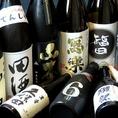 ≪種類豊富なお酒≫料理だけでなく、お酒も鈴の屋の魅力のひとつ!希少銘柄も取り揃えた焼酎や日本酒を絶品お料理と一緒にお楽しみください。日本最高峰の日本酒『獺祭』の飲み比べセットもおすすめです☆