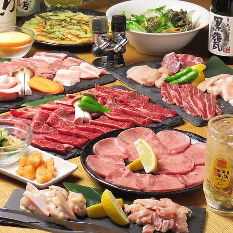 【お料理のみ】さんきゅう牛・豚・鶏3種!満足コース 4400円 全20品 (+1650円で2H飲み放題)