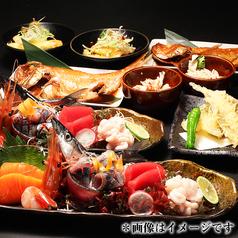 海鮮と串焼 珀や ひゃくや 炭焼 本邸のコース写真