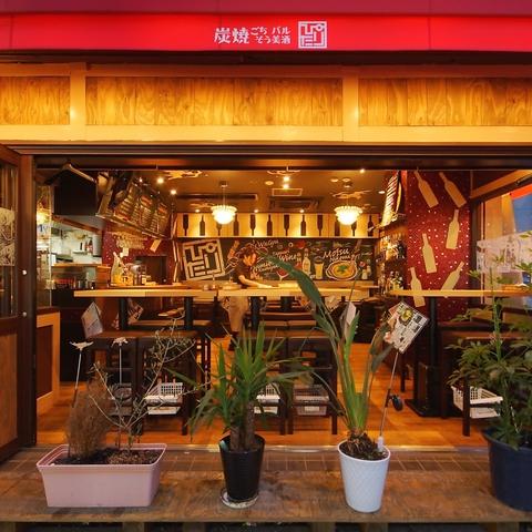 【オープンテラス!】炭火焼きと美味しいお酒 肉食系バルが東心斎橋にNEW OPEN!