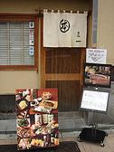 嘉一 浜松町の雰囲気3
