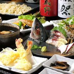 武蔵野うどん じんこ四谷店のおすすめ料理1