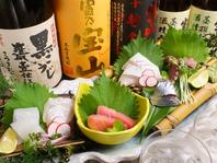はんすけ盛りで旬の鮮魚をご堪能頂けます。