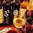 ★こだわりのワイン★名古屋の大人気老舗スペインバル!!自慢の美味しいお料理とワインがウリの楽しいお店です★たくさんのワインを取り揃えております♪スペイン料理×ワインの相性は抜群です★