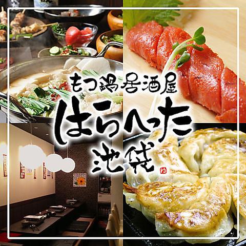 7月焼酎ずーっと200円でご提供いたします!