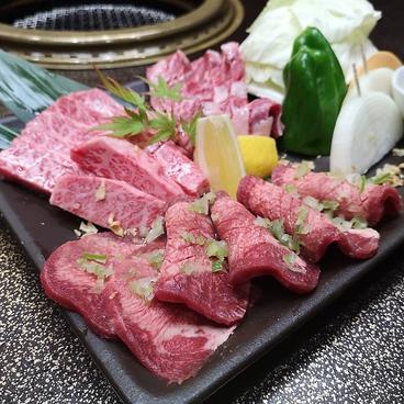 おいしい肉屋のおすすめ料理1