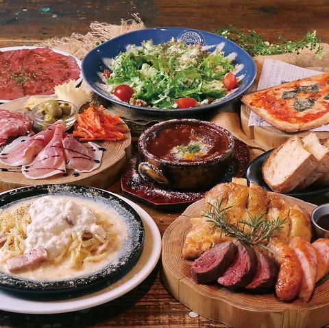 【飲み放題付き】お肉3種盛りコース お1人様4500円(税込)