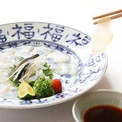 とらふぐ料理専門店 大阪てっちり鈴木の写真