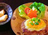 カフェ七色の風のおすすめ料理2