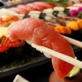 すし 魚游 銀座店のおすすめ料理3