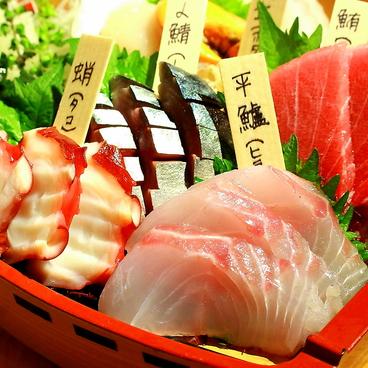 鮮魚酒場 たくみ食堂のおすすめ料理1