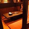 肉匠まるい 青山北店のおすすめポイント2