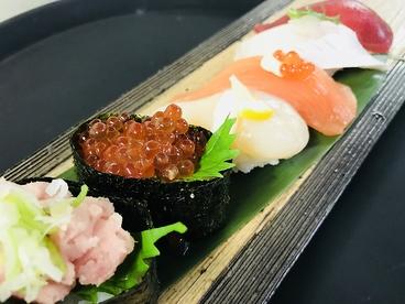 はなの舞 飯田店のおすすめ料理1