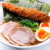 麺屋えび蔵のおすすめ料理2