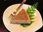 カフェ七色の風のおすすめ料理3