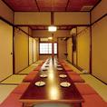 旅館を改装して作られた2Fは完全個室!ご宴会は最大32人までOKです。お気軽にご相談下さい。