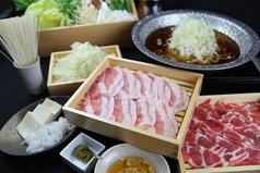 しゃぶしゃぶ すき焼き 菜々や 阪急岡本店のコース写真