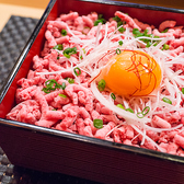 GINZA KOSO コーソーのおすすめ料理2