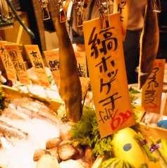 貝と魚と炉ばたのバンビの特集写真