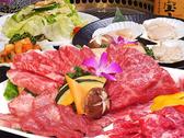 【上杉コース5500円☆】上杉自慢の上質なお肉を贅沢に堪能できるコース。90分飲み放題付き!接待や、少し贅沢したい時などに是非ご利用ください♪