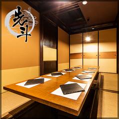 寿司居酒屋 先斗の写真
