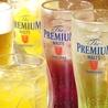 プレミアム播州酒場のおすすめポイント2
