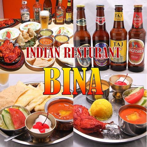 本場インド料理 BINA 大里店