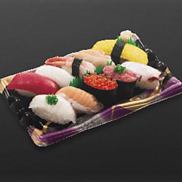 茶月 稲城店のおすすめ料理1
