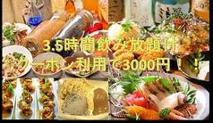 らくしょう 堺東の写真