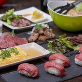 肉バル × 創作居酒屋 しょうじん 江ノ島のグルメ