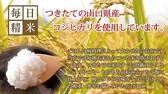 うなぎ料理 江戸川 KITTE博多店のおすすめ料理3