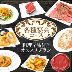 ティト プラス TiTO+PLUS 西通りのおすすめ料理1