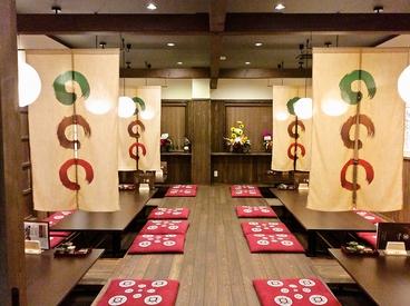 のざわ屋食堂の雰囲気1