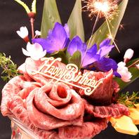 誕生日や記念日には特製肉パフェでサプライズ