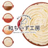 和チーズ料理専門店 和ちいず工房 大門・浜松町店の写真