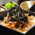 料理メニュー写真名古屋コーチンまぶし飯