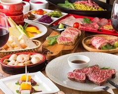 肉バル 伊萬里やのおすすめ料理1