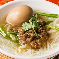 台湾担仔麺or担仔米粉(ターミー)