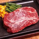 ステーキ リバーべ 川口店のおすすめ料理2