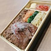 大同門 阪急三番街店のおすすめ料理3