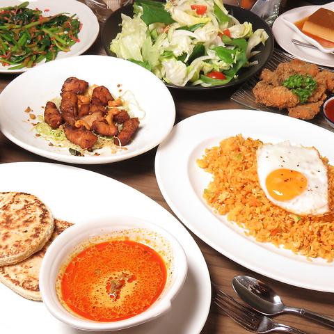 ◆◇スリランカ料理をお手軽に◇◆サラダやカレー、デザート付き◎全6品&2H飲み放題付き!3000円